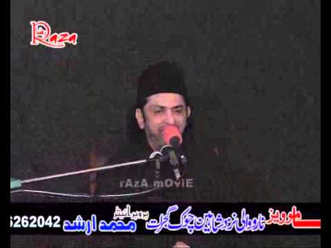 Quran Par Eman Allama Nasir Abbas Of Multan Majlis 1muharam 2013 At Gujrat video