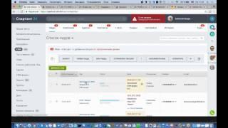 Автоматические сценарии рассылок UniSender в Битрикс24