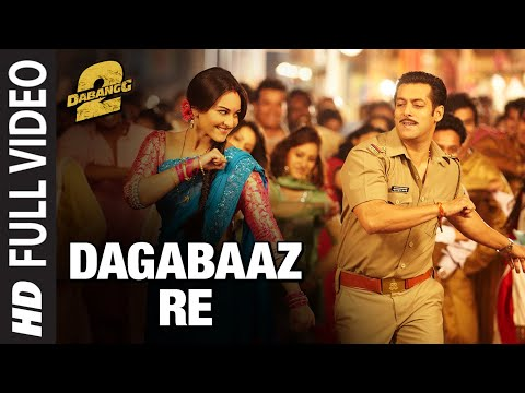 Dagabaaz Re Dabangg 2 Full Video Song ᴴᴰ | Salman Khan Sonakshi...