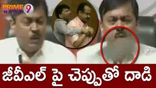 Man Throws Shoe At Narasimha Rao During Press Meeting | Prime9 News