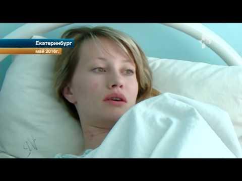 Избившей беременную женщину в Екатеринбурге автоледи вынесли приговор