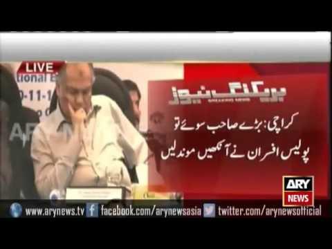Ary News Headlines 7 November 2015  - Commissioner Karachi Shoaib Siddique sleeping during ceremony