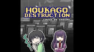 Hi Score Girl 34 Houkago Destruction 34 Vocal Off