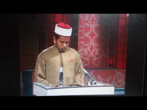 Wonderful Quran Tilawat By Quari Wadud Bangladesh