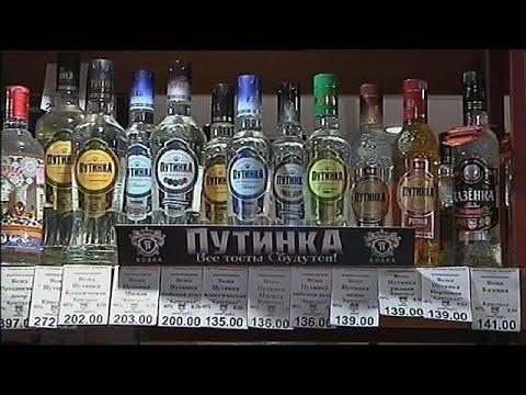 فلاديمير بوتين يخفض أسعار الفودكا لمواجهة الأزمة الاقتصادية الروسية