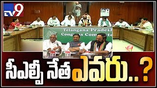 Who will be the next CLP leader in Telangana Congress - TV9