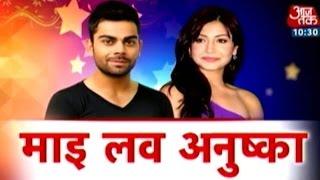 My Love Anushka: Kohli Takes To Twitter To Praise Anushka Sharma