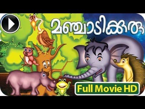 Manjadikkuru || Malayalam Full Animation Movie 2013 Official [hd] video