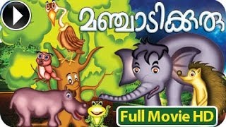 Ayalum Njanum Thammil - Manjadikkuru || Malayalam Full Animation Movie 2013 Official [HD]