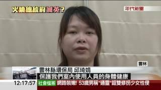「滅香說」謠言引爆怒火?! 環保局澄清:沒禁香!