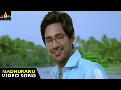Happy Happy Ga Movie Madhuranu Video Song || Varun Sandesh Vega...