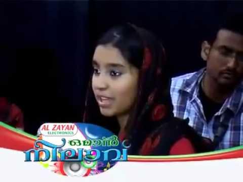 Mapilapat Shelja Shaji Oman Nilavu Kudamulla'chiriyulla video