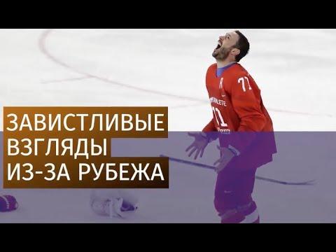 Западные СМИ «проехались» по российским хоккеистам после победы в ОИ