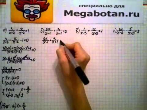 Номер 7.21. Алгебра 8 класс. Мордкович