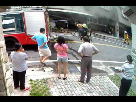 Explosion in Hualien House followed by Fire (Part 2)