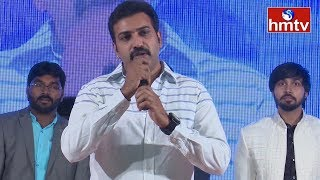 Nandamuri TarakaRatna Speech @ Amma Helping Hands 2nd Anniversary | Kuwait | hmtv