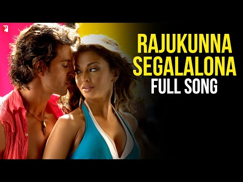 Rajukunna Segalalona - Song - Telugu Version - Dhoom 2 video
