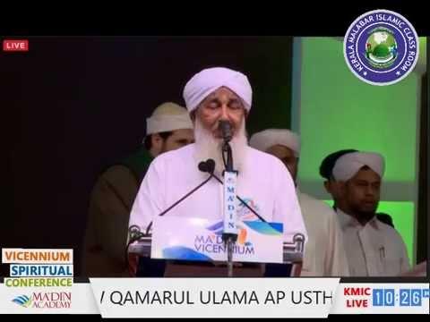 Ap Usthad On Ma'adin Vicennium Spiritual Conference 2015.Full (KMIC)