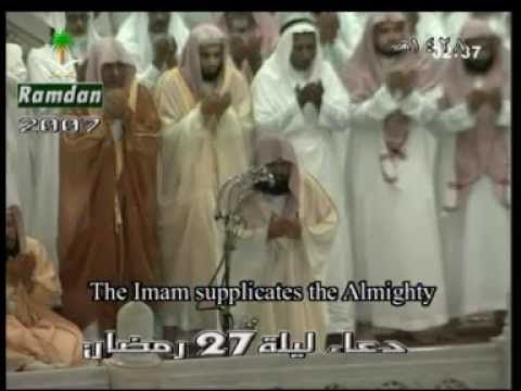 Sheikh Sudais very Emotional crying Dua  27 Ramadan بكاء عجيب للشيخ السديس