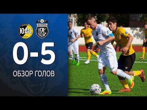 ЮАС-Житковичи - Ислочь 0-5 | Кубок 1/16
