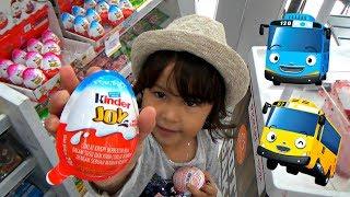 Beli Mainan Murah - Hai Tayo + Kinder Joy Surprise Egg