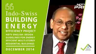 NDTV Prime Hindi: Design Guidelines for Energy Efficient Multi-Storey Residential Buildings