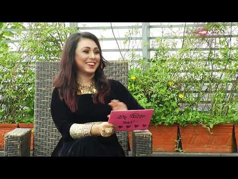 Hrid Gohiner Bondhon EP 01 | Nabila & Rim | Eid Special Program | SATV