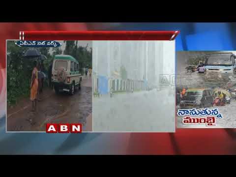 Heavy Rains Lash Mumbai | Flooded water Still on Roads