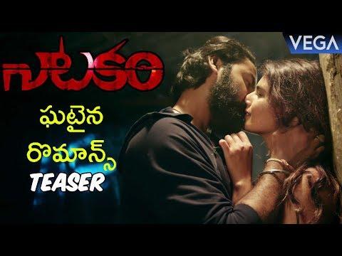 Naatakam Movie Teaser   Ashish Gandhi, Ashima Nerwal   Latest Telugu Movie Trailers 2018