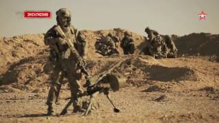 Силы специальных операций России в Сирии (новые кадры)