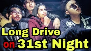 The Ajaira LTD - Long Drive With Friends | Prottoy Heron