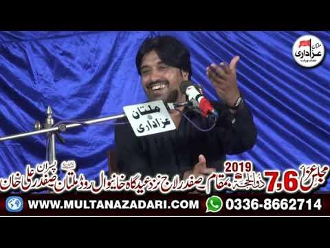 Allama Syed Aqil Raza Zaidi I Majlis 7 Zilhaj 2019 I Safdar Laaj Eid Gah Multan