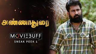 Annadurai - Moviebuff Sneak Peek 01 | Vijay Antony, Diana Champika Directed by G Srinivasan