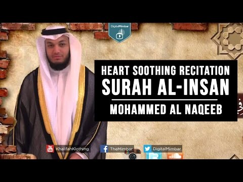 Heart Soothing Recitation - Surah Al-Insan - Mohammed Al Naqeeb