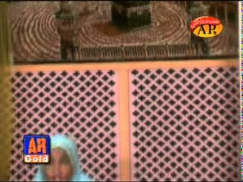 Arifa Habiba video