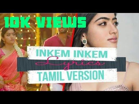 Download Lagu  Inkem Inkem Kaavaale | Tamil Version | Sid sriram| s Mp3 Free