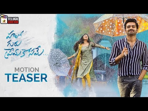 Hello Guru Prema Kosame Movie MOTION TEASER | Ram | Anupama Parameswaran | Pranitha | Dil Raju | DSP