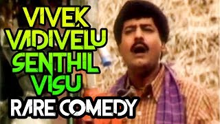 Vivek Vadivelu Senthil Visu Full Comedy Collection | Tamil RARE COMEDY | Super Comedy Scenes