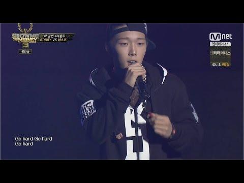 바비(BOBBY) '가(GO)' 0814 Mnet SHOW ME THE MONEY 3