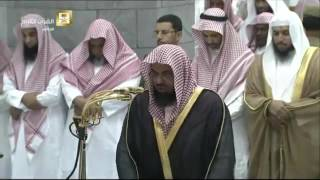 Salat Al-Taraweeh  * 1 *  (( Sheikh saud Al-Shuraim )) * 1437-Ramadan-1 \ 2016-6-5  *