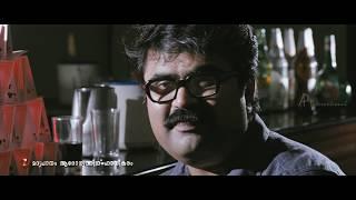 Cocktail - D Company Malayalam Movie - Anoop Menon investigates a murder