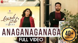 Anaganaganaga - Full Video | Aravindha Sametha | Jr. NTR, Pooja Hegde | Thaman S
