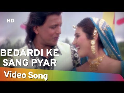 Bedardi Ke Sang - Mithun Chakraborty - Kaalia - Dipti Bhatnagar - Bollywood Songs - Alka Yagnik video
