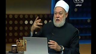 #والله_أعلم   د.علي جمعة وما يستحب من أعمال لدخول الجنة مع النبي العدنان