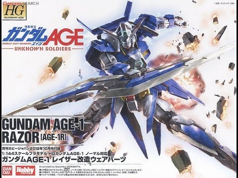 HG 1/144 Gundam AGE-1 Razor Conversion Kit Unboxing