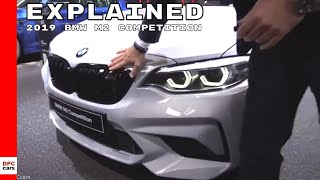 2019 BMW M2 Competition Explained
