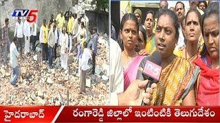 'Intintiki Telugu Desam' Campaign At LB Nagar | RR Dist | Telangana