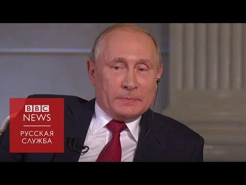 5 жестких вопросов Владимиру Путину