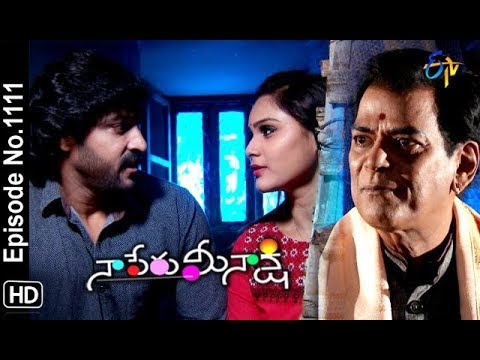 Naa Peru Meenakshi | 4th  September 2018 | Full Episode No 1111 | ETV Telugu