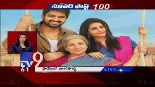 Super Fast 100 || Speed News || 24-04-2018